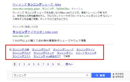 「ランニング」の検索結果   Yahoo 検索2