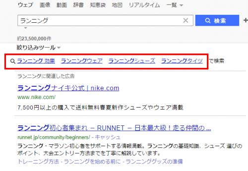 「ランニング」の検索結果   Yahoo 検索