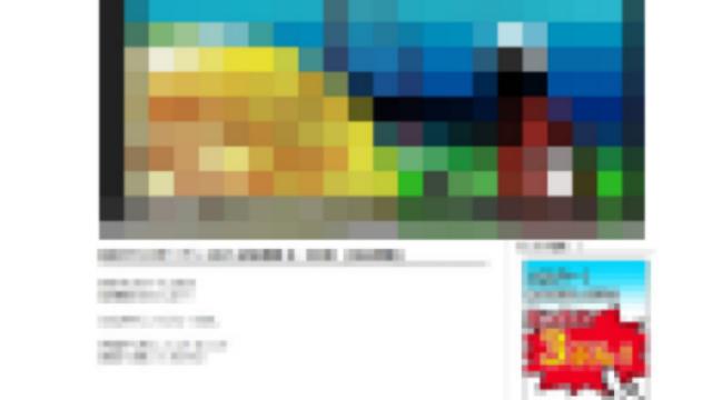 ebook18tokuten